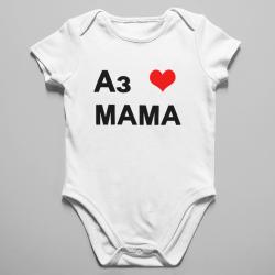 Бебешко боди с надпис АЗ ОБИЧАМ МАМА