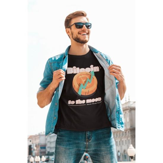 Мъжка тениска - To the moon