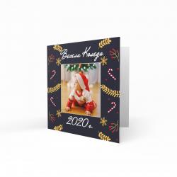 Коледна картичка с ваша снимка №1