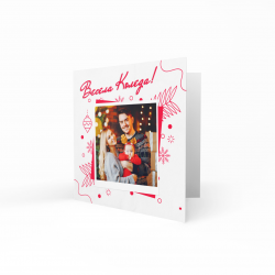 Коледна картичка с ваша снимка №3