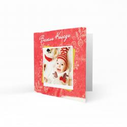 Коледна картичка с ваша снимка №7