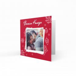 Коледна картичка с ваша снимка №9