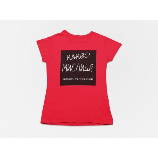 Дамска тениска с борд за писане и рисуване