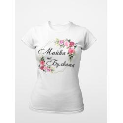 Тениска за моминско парти - Майка на Булката