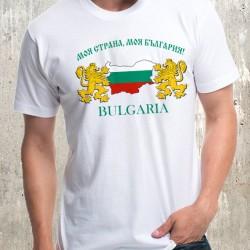 Тениска Моя страна
