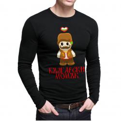 Мъжка блуза - Български момък