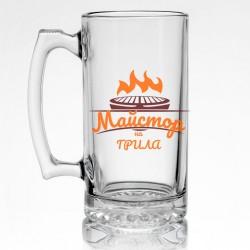Стъклена халба за бира Майстор на грила