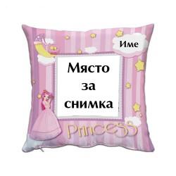 Възглавница със снимка - Princess