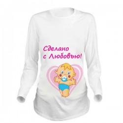 Дамска блуза с щампа за бременни - 34